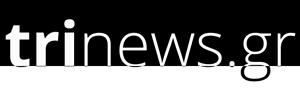 TriNews.gr